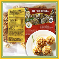 Grand Sweets & Snacks - Nel Pori Urundai (Sweet Puffed Rice) (250 Gms)