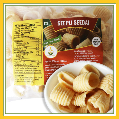 Grand Sweets & Snacks -Seepu Seedai (250 Gms)