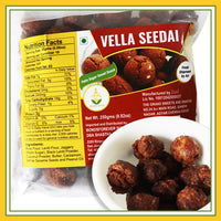 Grand Sweets & Snacks - Vella Seedai (250 Gms)