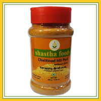Shastha - Chettinad Idly / Idli chilli powder (200 Gms)