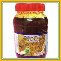 Grand Sweets & Snacks - Mullangi (Radish) Thokku (500 Gms)