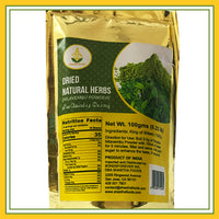 Shastha Nilavembu Powder (Dried Natural Herbs) 100g (Product Made from India, Tamil Nadu)