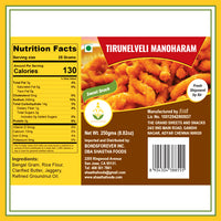 Grand Sweets & Snacks - Thirunelveli Manoharam (250 Gms)
