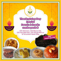 Thanksgiving Day Special Sweets & Snacks - Combo B  ( Includes Free Shipping) ;