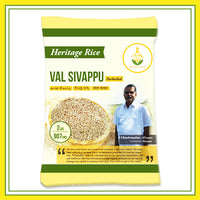 Heritage Rice - VAL SIVAPPU ( 2 lbs)