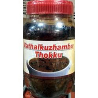 Grand Sweets & Snacks - Vathalkuzhambu Thokku (500 Gms)