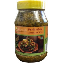 K-Pra - Chilli Pickle (Jar) (300 Gms)