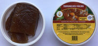 Grand Sweets & Snacks - Thirunelveli Halwa (250 Gms)