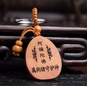 Peach Wood Carved Buddha Pendant Key Chain
