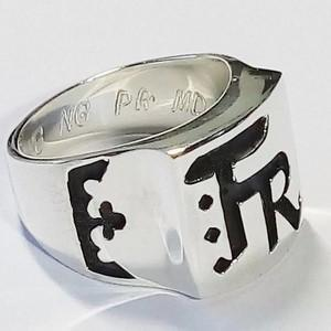 silver signet ring initials