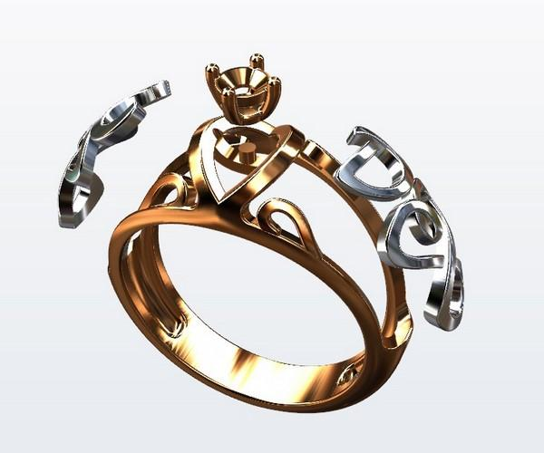 ring visual 3D
