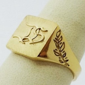 18k gold family initials signet ring