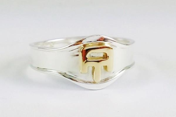 initial men silver ring with 18k gold monogram