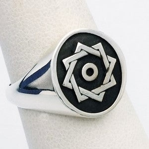 Jew silver ring showing the David star