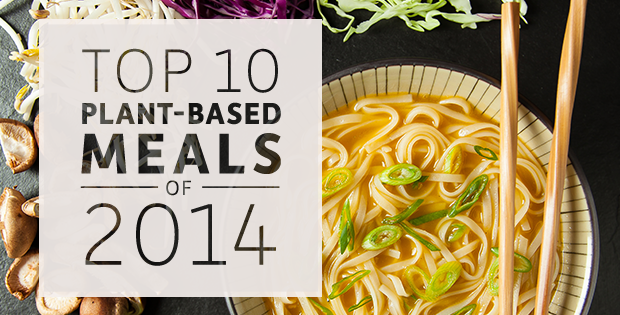 Vega's Top 10 Plant-based Entrees
