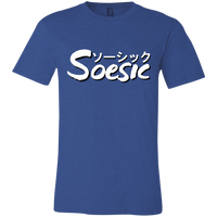 Soesic w/Katakana T-Shirt