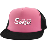 Soesic Katakana Trucker Snapback Cap-Soesic Gaming