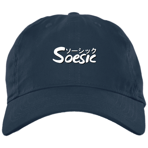 Soesic Katakana Unstructured Dad Hat-Soesic Gaming