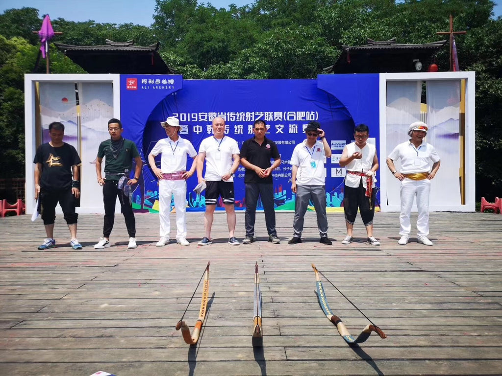 2019 Anhui Province Chinese Traditional Archery Competition (Hefei Station )