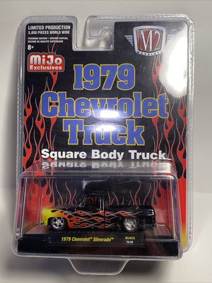 2007 MUSCLE MACHINES SERIES 1 1955 CHEVY SEDAN RED FLAMED