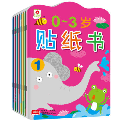 贴纸书 Sticker Book Elephant Ages 0-3 (Set of 8)