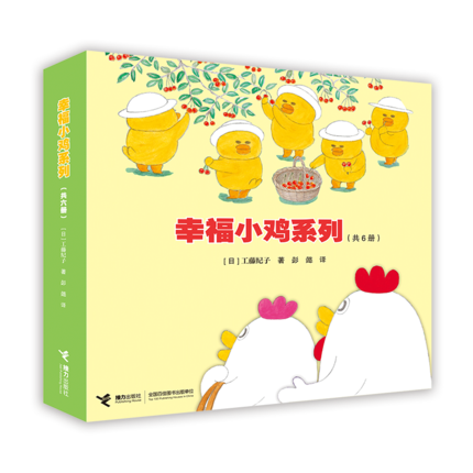 幸福小鸡系列 Happy Little Chicks (Set of 6)