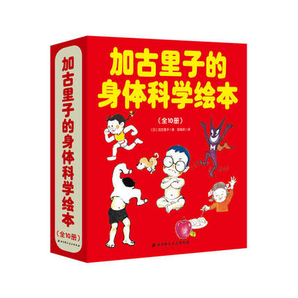 (Preorder only) 身体科学绘本 All About the Body (Set of 10)