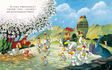 不一样的卡梅拉 Les P'tites Poules (Set of 12)