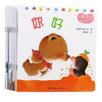 (Backorder) 小熊宝宝绘本 Little Bear Series (Set of 15 books)