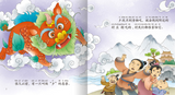 中国传统节日故事绘本 Traditional Chinese Festivals (Set of 10)