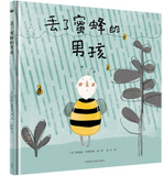 丢了蜜蜂的男孩 The Boy Who Lost His Bumble