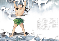 中国经典故事 Classic Chinese Tales - with Hanyu Pinyin (Set of 20)