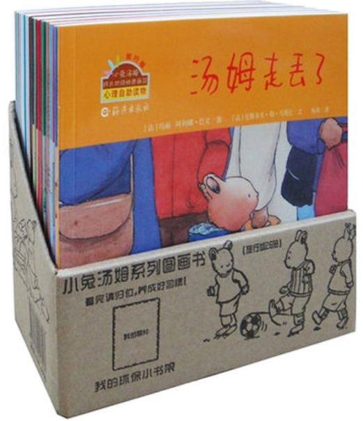 (Backorder) 小兔汤姆系列图画书 (Little Rabbit Tom Series - Set of 26 Books)