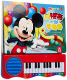 和米奇一起学钢琴 Learn the Piano with Mickey Soundbook