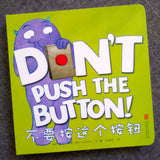不要碰这本书 Don't Touch This Book / 不要按这个按钮 Don't Press the Button (Set of 2)