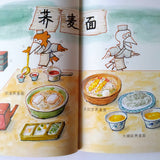 乌鸦面包店 Crow Bakery (Set of 5)