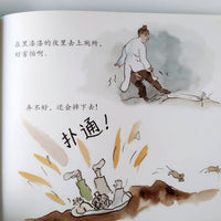 生活微百科 - 上厕所 Daily Life Encyclopedia - Going To The Washroom