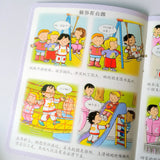 (Unable to Restock) 幼儿启蒙知识库 Little Encyclopedia (Set of 12)