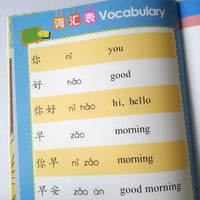 Mandarin Leveled Readers (Set of 50)