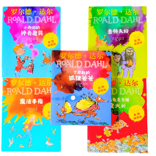 Roald Dahl's Classic Tales - Set of 5