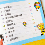 儿童麦克风童谣 Nursery Rhymes with Microphone Soundbook