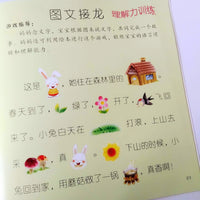 宝宝学说话 - 语言启蒙 Little Ones Learn to Speak (Set of 10)