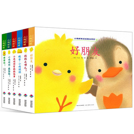 小鸡球球成长系列(Adventures of Little Chick, Set of 6 books)