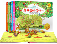 神奇的生命立体书 Amazing Life Pop-up Books Series 1 (Set of 4)