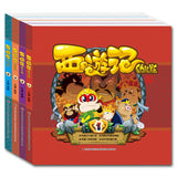 西游记 Journey to the West  (Set of 4)