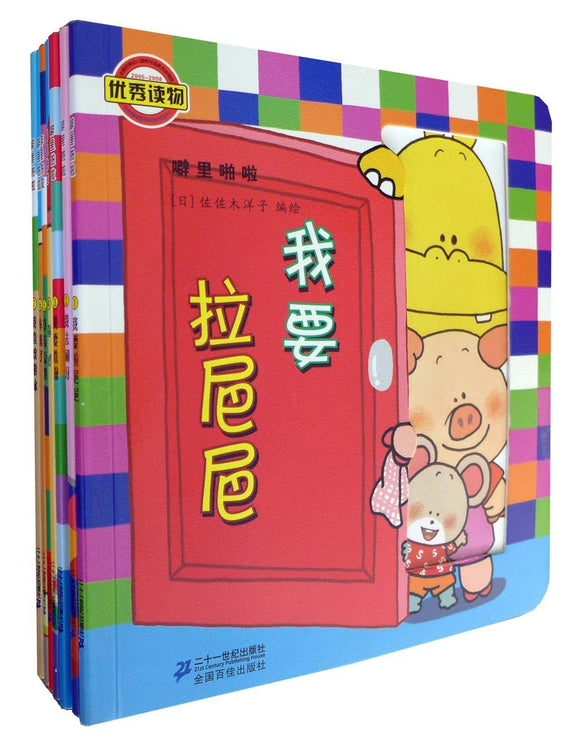 噼里啪啦系列 (Pili Pala Series, Set of 7 books)