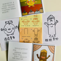 逗逗镇 成语故事 Dou Dou Town Idiom Stories (Set of 30)
