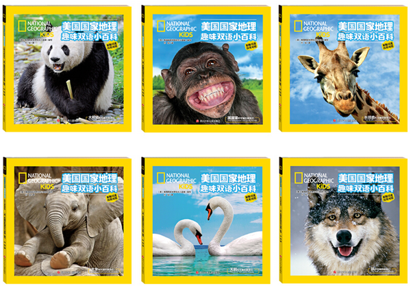 美国国家地理趣味小百科 National Geographic Kids - Fun Facts About Animals (Set of 6)