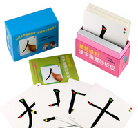 Montessori Sandpaper Cards