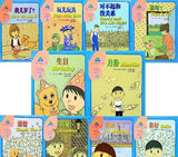 Mandarin Leveled Readers